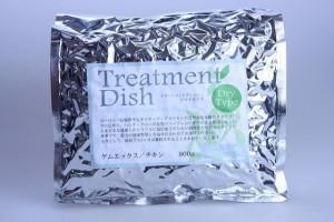kanzou-item2