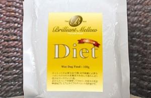 diet-item4