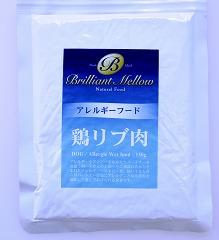 food-allergy-item6
