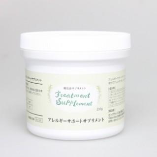 food-allergy-item8