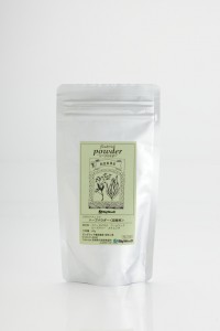 herbs-40
