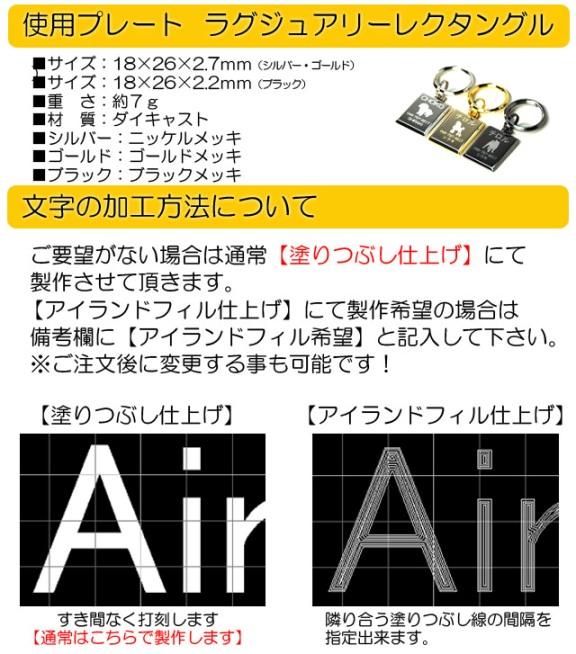 luxury-rectangle-maigofuda-02a
